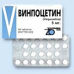 Таблетки винпоцетин показания к применению