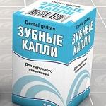 Зубные капли - официальная инструкция по применению, аналоги