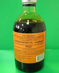 раствор йодопирона инструкция - фото 4