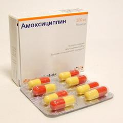 инструкция на амоксициллин - фото 7