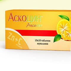 аскоцин инструкция по применению таблетки - фото 3