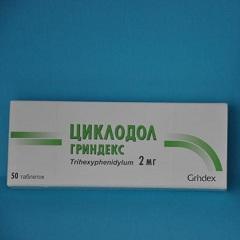 лекарство циклодол инструкция - фото 9