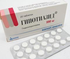 гипотиазид инструкция по применению таблетки от чего - фото 8