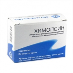 химотрипсин инструкция по применению цена отзывы - фото 6