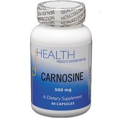 L-карнозин инструкция - фото 9