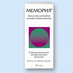 мемория инструкция по применению цена отзывы врачей - фото 6