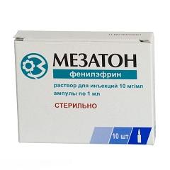 мезатон инструкция по применению таблетки - фото 5