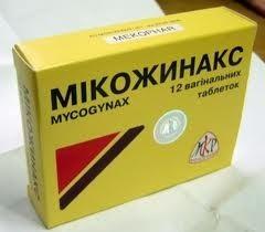 таблетки микожинакс инструкция