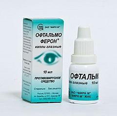 офтальмоферон показания аллергия