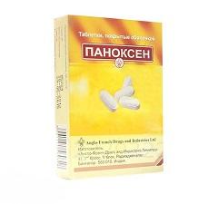 паноксен инструкция по применению таблетки