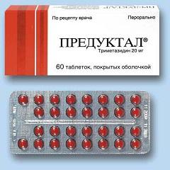 Продуктин Таблетки Инструкция - фото 10