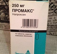 Промакс Таблетки Инструкция Цена - фото 10