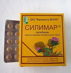 Силимар Таблетки Инструкция По Применению - фото 8