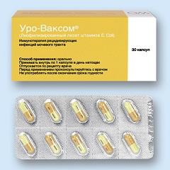 уро-ваксом инструкция по применению цена отзывы аналоги - фото 3
