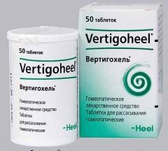 вертигохель таблетки цена инструкция по применению - фото 8